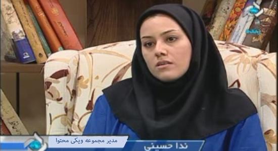 قابلیتهای اینستاگرام | ندا حسینی مدیر ویکی محتوا
