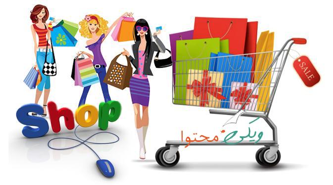 نقش ترجمه در فروشگاههای اینترنتی
